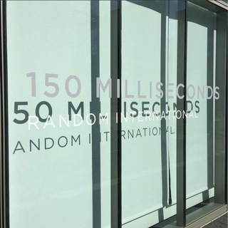 <strong>Visual Identity</strong><br/>  <em>150 Milliseconds</em> by Random International at Le Laboratoire Cambridge (photo: ©RI)